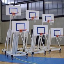 But de basket mobile lesté télescopique déport 0m60